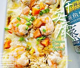 #舌尖上的端午#五彩豆腐虾仁蒸鸡蛋的做法