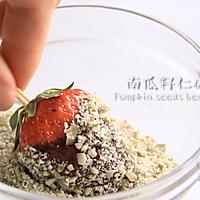 献礼祖国70周年·浓情巧克力草莓棒·为祖国加油喝彩的做法图解9