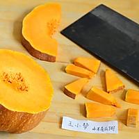 小米南瓜粥的做法图解1
