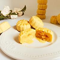 仿香港美心流心奶黄月饼#法国乐禧瑞,百年调味之巅#的做法图解45