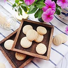 #精品菜谱挑战赛#猴头菇小饼干