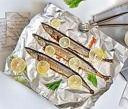 柠香烤秋刀鱼的做法