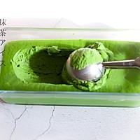 棉花糖抹茶冰淇淋的做法图解11