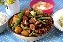 土豆豆角炖五花肉的做法