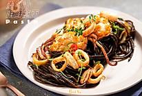 高级料理简单快手做【墨鱼汁海鲜意面】的做法