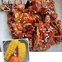 胡萝卜玉米排骨汤&糖醋排骨