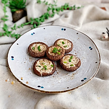 #快手又营养,我家的冬日必备菜品#蒜香沙拉烤香菇