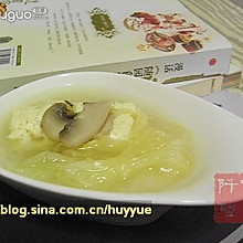 白菜粉丝豆腐煲