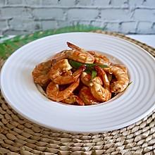 红烧大虾(明虾)