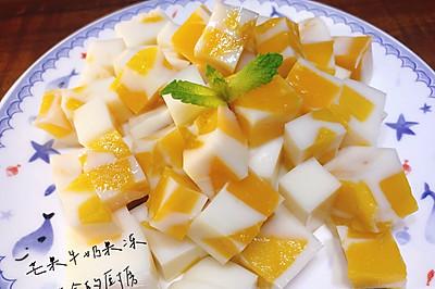 芒果牛奶果冻