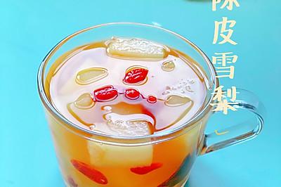 陈皮雪梨汤
