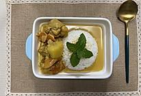 #爱乐甜夏日轻脂甜蜜#黄咖喱鸡肉饭的做法