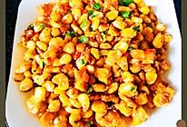 不用油炸的椒盐玉米粒的做法