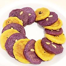 韩式地瓜饼/紫薯饼
