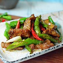 杭椒牛柳:夏天开胃下饭肉菜