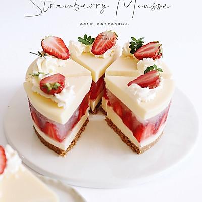 ‼️免烤箱 银耳冻草莓慕斯 适合夏季的小甜品
