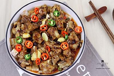 豆豉香芋蒸排骨
