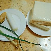 鲤鱼豆腐汤的做法图解1