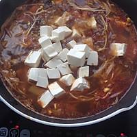 韩式大酱汤的做法图解6