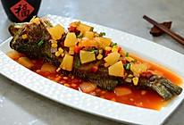 家常菜-五彩糖醋鱼的做法