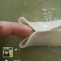 花式饺子_蝴蝶饺/金鱼饺的做法图解10