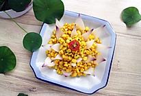 金沙玉米莲花的做法