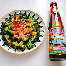蚝油西兰花,真香!#李锦记旧庄蚝油鲜蚝鲜煮#