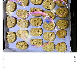 红糖坚果饼干的做法
