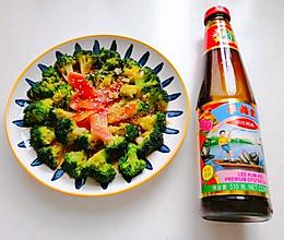 蚝油西兰花,真香!#李锦记旧庄蚝油鲜蚝鲜煮#的做法