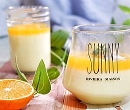 橙子酸奶冻的做法