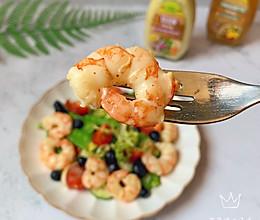 #硬核菜谱制作人#虾仁蔬菜沙拉的做法