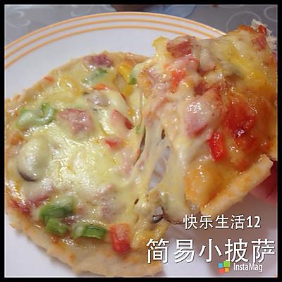 美味小披萨