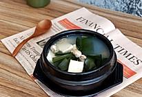 原汁原味—海带豆腐牡蛎汤的做法