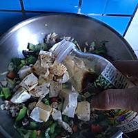 #菁选酱油试用#肉末杂蔬炖豆腐的做法图解11