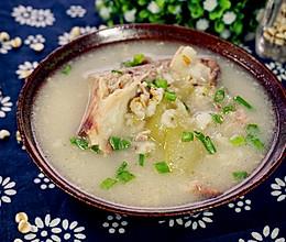 排骨薏仁冬瓜汤的做法