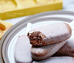 比梦龙更上头,外脆里温柔,椰子油脆皮巧克力雪糕的做法