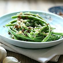 夏日蔬菜的清新美味之【蒜蓉美丽豇豆】