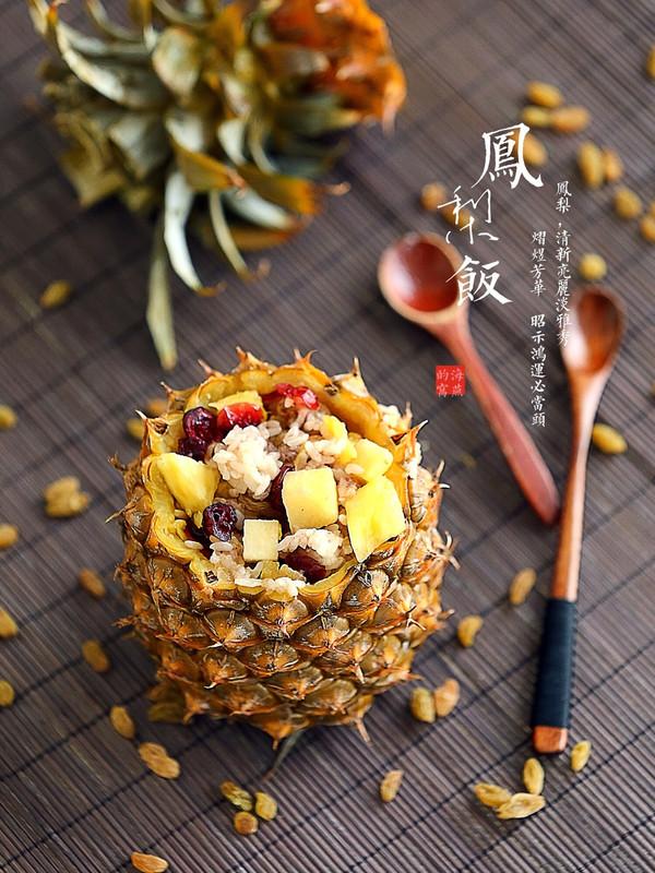 香甜凤梨饭的做法