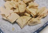 自制坚果牛轧糖的做法