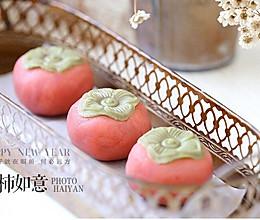 #秋天怎么吃#柿柿如意的做法