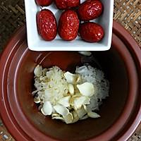 美丽尤物--银耳红枣羹的做法图解7