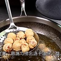 女人和孩子的大爱【菠萝咕咾肉】 的做法图解3