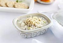 ★板栗鸡茸蔬菜粥★的做法