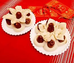 #新年开运菜,好事自然来#枣花馍馍的做法