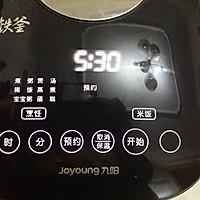 补血健脾粳米粥的做法图解4