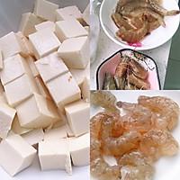 #美食新势力#鲜虾豆腐的做法图解2