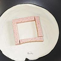 营养快手早餐丨午餐肉鸡蛋饼(手抓饼)的做法图解1
