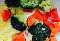 蔬菜蒸蛋的做法