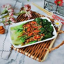 #全电厨王料理挑战赛热力开战!#蒜蓉蚝油生菜