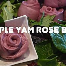 紫薯玫瑰花馒头 #花家味道#